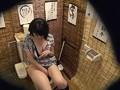 居酒屋トイレ盗撮 欲情便所 [十八] 15