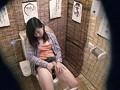 居酒屋トイレ盗撮 欲情便所[二十一] 15