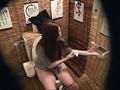 居酒屋トイレ盗撮 欲情便所[二十六] 11