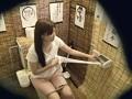 居酒屋トイレ盗撮 欲情便所[二十八] 14