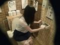 居酒屋トイレ盗撮 欲情便所[三十] 5