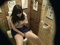 居酒屋トイレ盗撮 欲情便所[三十] 6