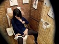 居酒屋トイレ盗撮 欲情便所DX[01] 4