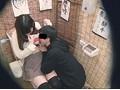 居酒屋トイレ盗撮 欲情便所DX[02] 11