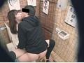 居酒屋トイレ盗撮 欲情便所DX[02] 12