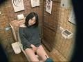 居酒屋トイレ盗撮 欲情便所DX[03] 15