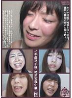 イキ顔選手権・絶頂実況中継 【四】 ダウンロード