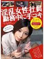 菜月リア(美里慶子)の無料サンプル動画/画像2