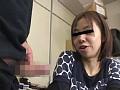 恥じらい娘のセンズリ鑑賞 3