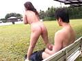 巨乳人妻 羞恥露出の散歩 〜Gカップ熟女40歳、なつこ〜 12