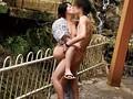 鬼●川温泉で多発中 母と息子による青姦の実態 3