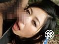 [YAG-087] 露出人妻倶楽部 あすか光希 28歳