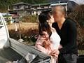 野外人妻羞恥 11 小野麻里亜 15