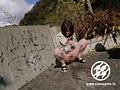 野外露出ビデオ 海上自●隊幹部の妻 ありさ(35歳) 3