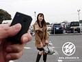 人妻と野外姦旅行 宮内京香(仮名) 3