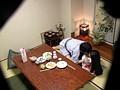 泥酔した人妻が夫に内緒で、親父とヤった淫行の全記録 2