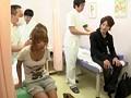 (436yat00009)[YAT-009] ギャル好き淫猥施術師 彼氏の隣で寝取りマッサージ ダウンロード 1