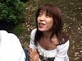 三十路主婦 生姦狂い 日吉ルミコ37歳 4