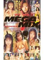 (44a00081)[A-081] アトラス MEGA MIX 1 ダウンロード