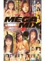 アトラス MEGA MIX 1