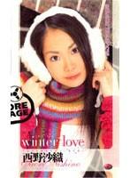 「winter love 西野沙織」のパッケージ画像