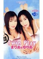 (44avd193)[AVD-193] Twin Play まりあ&ゆりあ ダウンロード