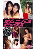 (44a05011)[A-5011] オムニバス セックス ダウンロード