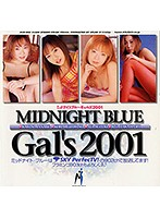 MIDNIGHT BLUE Gals 2001
