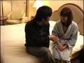 [AVD-070] GOMA MIX 後藤まみ
