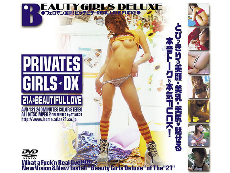[AVD-181] PRIVATES GIRLS DX 21人のBEAUTIFUL LOVE