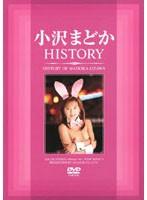 小沢まどか HISTORY ダウンロード