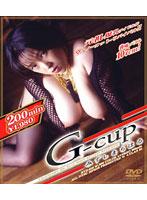 G-cup みずしまちはる ダウンロード