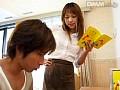 先生の濡れたナマ下着 家庭教師は蜜の味1