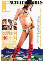 (44rds06041)[RDS-6041] PRIVATES GIRLS シマリ抜群な素人ギャルズ ダウンロード