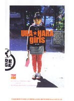 URA HARA girls ダウンロード