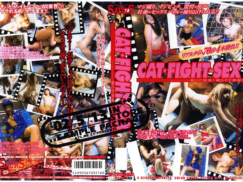 CAT☆FIGHT☆SEX