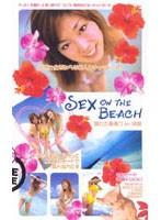 SEX ON THE BEACH 濡れた●●コin沖縄