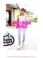 (44s02121)[S-2121] URA HARA girls 3 ダウンロード