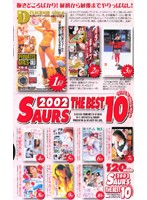 (44s02125)[S-2125] SAURS2002 THE BEST10 ダウンロード