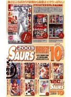 SAURS 2003 THE BEST 10 ダウンロード