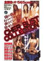 (46hrc331)[HRC-331] CHER BUST COLLECTION ダウンロード