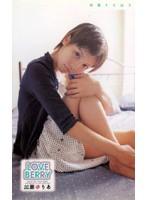 「LOVE BERRY 加藤ゆりあ」のパッケージ画像