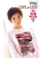 (46hrc364)[HRC-364] LOVE OR LUST ダウンロード