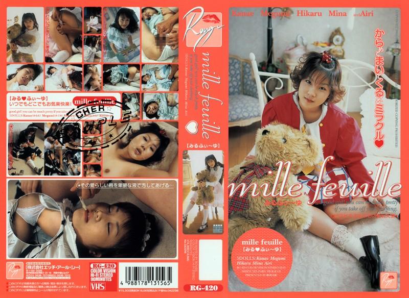 コスプレのメイドのsex無料ロり動画像。mille feuille ミルフィーユ