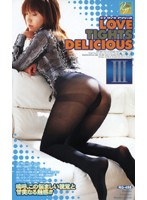 LOVE TIGHTS DELICIOUS 3