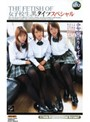 THE FETISH OF 女子校生黒...