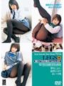 LEGS+ 黒タイツ女子校生Limited 3