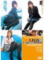 LEGS+ 黒タイツ女子校生Limited 4