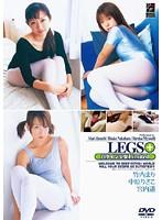 「LEGS+ 白タイツ少女Limited」のパッケージ画像