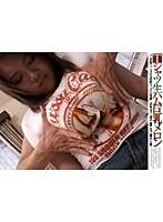 Tシャツ生ハム巨乳メロン